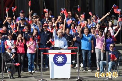 藍營要小英捍衛中華民國 網友看完笑到肚子痛