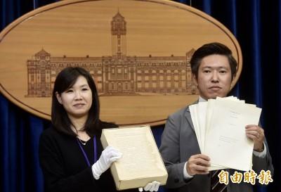北美台灣人教授協會:追打小英論文的林環牆言行不代表本會