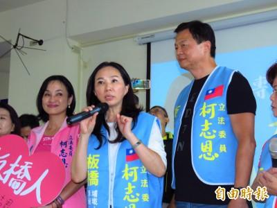韓國瑜競辦公布3藍營「大咖」 出任競總副總幹事