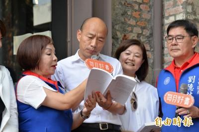 韓國瑜避談對小英下戰帖 林濁水透露韓競辦目的