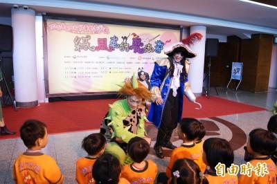 促進小鎮觀光 紙風車劇團將到台東成功國小演出