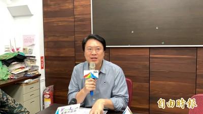 韓國瑜明起請假 林右昌:放空城、家裡沒大人 政績不會出來