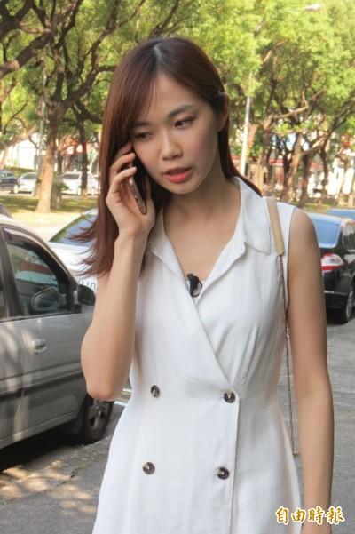 民眾黨美女發言人遭爆曾任職「仟和億」 楊寶楨:勿抹紅抹黑
