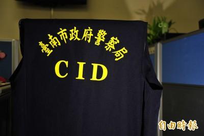 「刑警荒」之後 台南警員佔偵查佐職缺高達13%