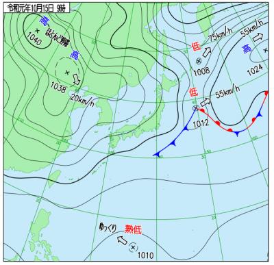 關島熱帶性低氣壓形成 有機會生成第20號颱風