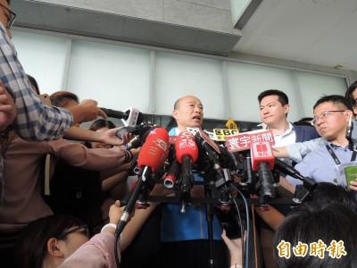 韓國瑜向高市議會請假 議長許崑源:予以尊重