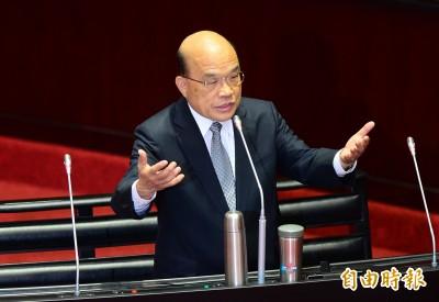 山林政策之後 蘇貞昌將宣布「向海致敬」政策