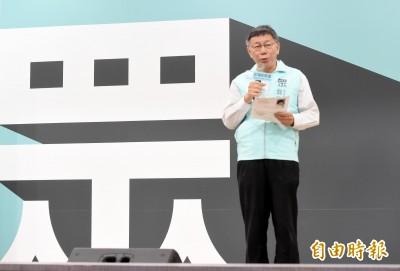 民眾黨第二波立委提名週日公布 郭柯不排除高雄同台