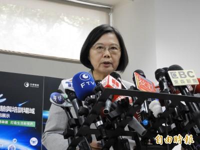 放韓假》藍議員要小英比照韓請假  總統府回應狠打臉