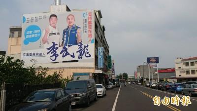韓國瑜19日台南拚選舉  馬韓可能同台拉抬立委選情