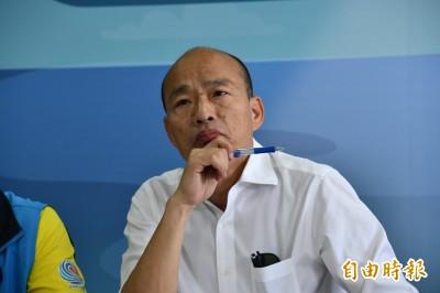 韓國瑜辭市長可拉民調? 藍營懷疑對手支持者製造假意象