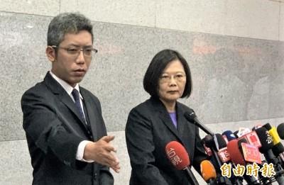 韓以神燈喻兩岸 蔡英文:攸關2300萬人權益、不能開玩笑