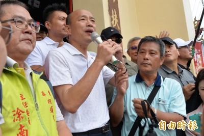 韓國瑜:若當選總統會主動廢除一例一休
