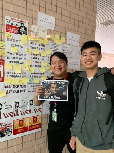 中生連儂牆挺港警沒事 政大野火陣線:這就是台灣民主