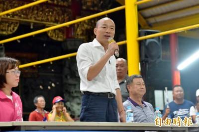 寺廟董座喜讚「太平島挖石油」 韓國瑜尷尬回應