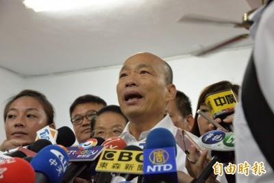 韓國瑜取消訪美行程 稱選舉行程時間壓力大