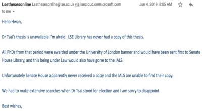 故意錯翻LSE圖書館助理回函?謝志偉:環牆要撞牆了!