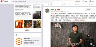 加泰示威者效法香港反送中 中國官媒看好戲:這是西方的報應