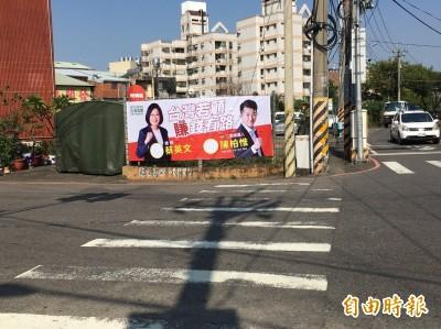 陳柏惟對戰顏寬恒 看板搬出蔡英文、韓國瑜拚場