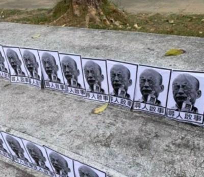 放韓假》韓國瑜台南造勢 會場貼滿「尋人啟事」