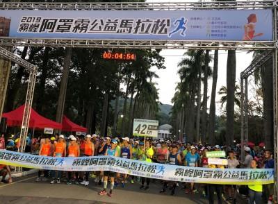 霧峰阿罩霧公益馬拉松 4千多人清晨開跑