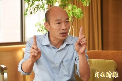 國王的政績?畫家製「韓國瑜市長政績懶人包」被推爆瘋傳