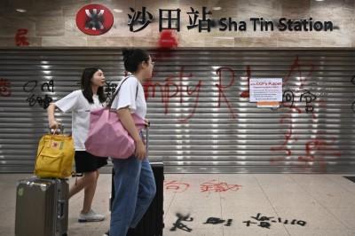 九龍大遊行今登場 港鐵宣布中午起關閉2車站