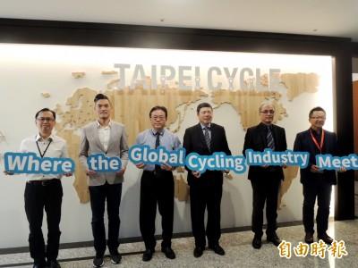 規模歷年最大! 2020台北國際自行車展上看3800攤位