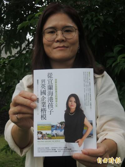 宜縣立委選情升溫 傳「貨車女孩」蔡惠玉加入戰局