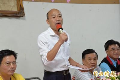 韓國瑜:一例一休使老闆無法讓員工多加班