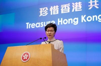 香港人反抗》有失顏面!反對林鄭出席天皇登基 逾3萬人連署籲日撤邀
