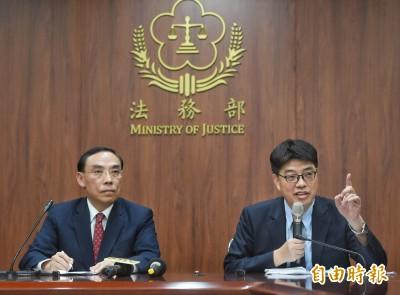 陳同佳案》司法正義不能私了!法務部長:不允許殺人犯逍遙法外