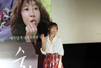韓國女演員4度酒駕獲輕判 南韓網友怒火中燒