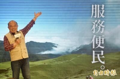 蘇揆宣布山林大解禁 登山者:終於盼到這一天