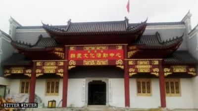 中共滅地方宗族 湖北245座祠堂被迫改造成黨宣基地