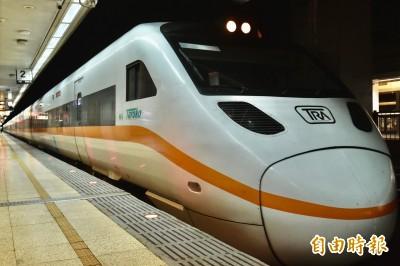 普悠瑪翻車事故屆滿週年 台鐵下午4時49分全線列車鳴笛3秒
