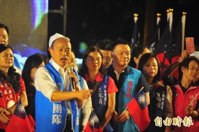 韓國瑜發表觀光五大主張 康裕成:高雄破功又去台南開新支票