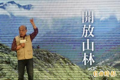 蘇貞昌:我到現在還沒爬過玉山 難怪沒選總統