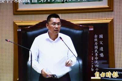 雲林縣議會副議長蘇俊豪 宣布退出民進黨