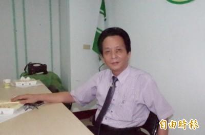 蘇俊豪退黨 民進黨雲林縣黨部:尊重選擇