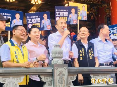 韓國瑜參拜先天宮 祈求台灣國泰民安、風調雨順