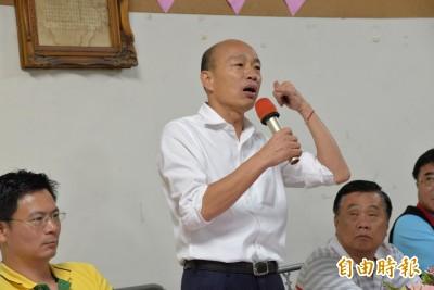 被國民黨志工爆「吃喝嫖賭樣樣會」 韓國瑜這樣回應