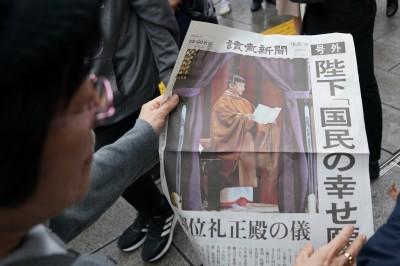 日本重大時刻必發號外 民眾爭搶只為收藏跟PO網