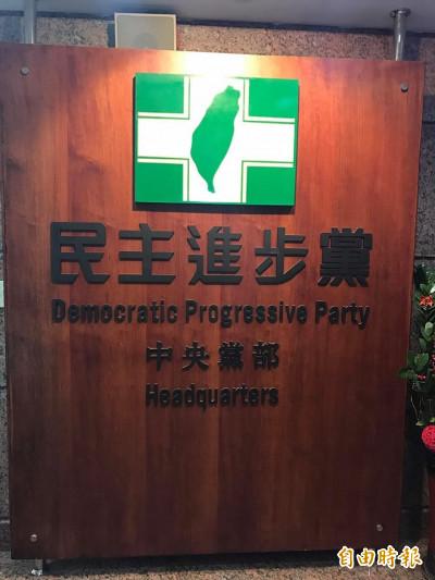 雲林副議長蘇俊豪退黨 民進黨:遺憾