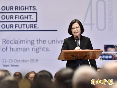 兩岸政策協會民調 蔡英文支持度大勝韓國瑜