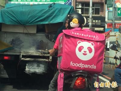雲林食物外送平台服務員 可選擇加入這兩家職業工會