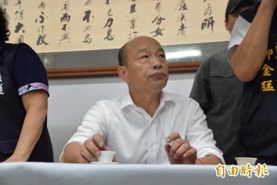 農民怨中客不來茶葉難賣 韓國瑜:到用筷子的地方推廣