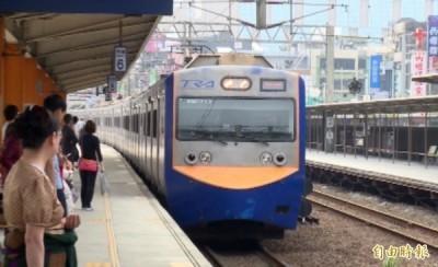 連3天發生撞擊事故!台鐵中壢站再傳1旅客落軌遭撞