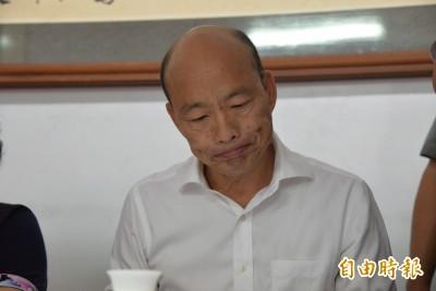 韓國瑜要推高山廣設升旗台 韓幕僚解釋:不破壞生態為主