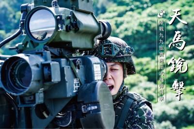 射擊精準被封飛彈女神  女士官:命中彈就是爽!